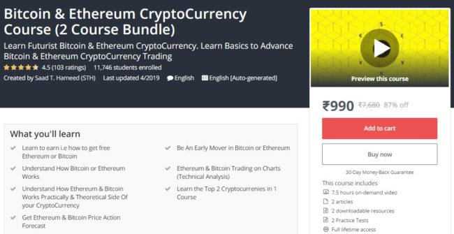 Bitcoin & Ethereum CryptoCurrency Course (2 Course Bundle